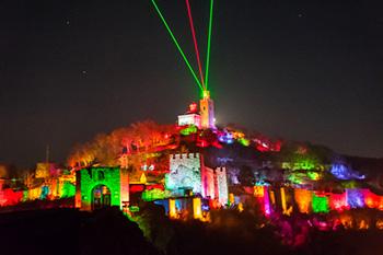 Sound and Light Show in Veliko Turnovo